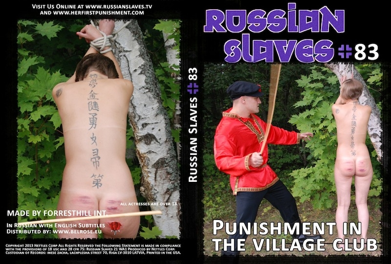 Spanking - Russian Slaves 83 (2013 | SD) (1.14 GB)