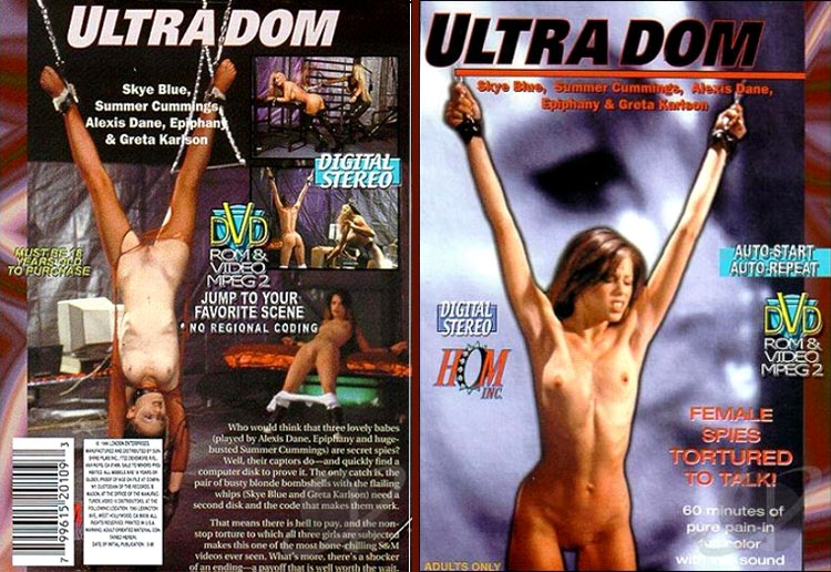 Ultra Dom (2020 | SD) (503 MB)